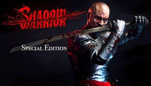 shadow-warrior-special-edition